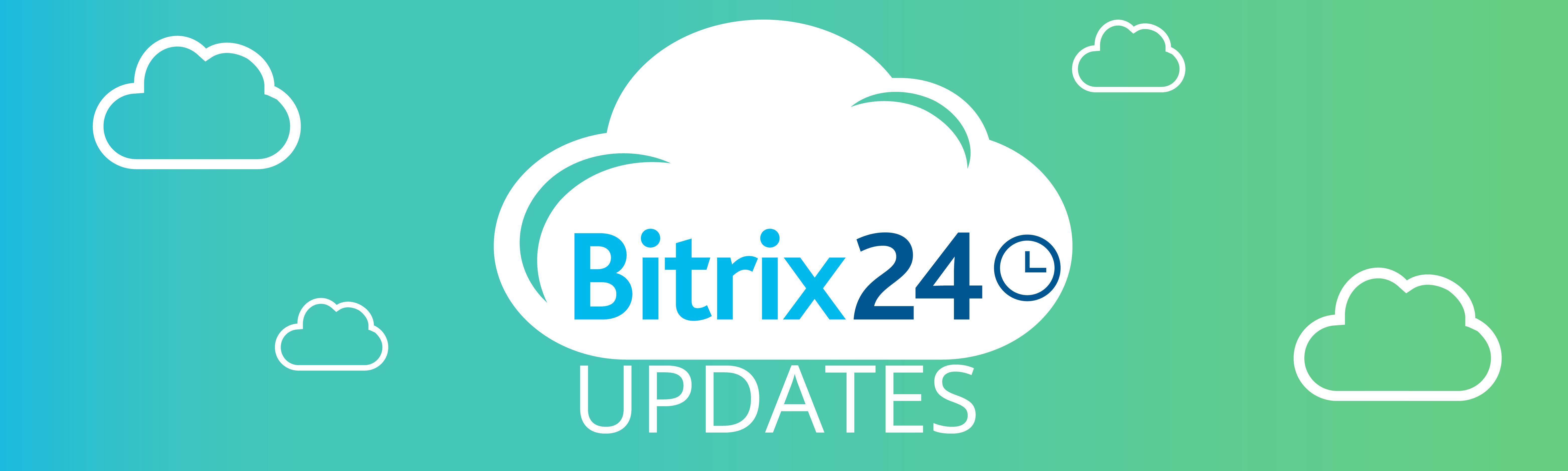 Bitrix24 Updates Februar 2020 LINXYS